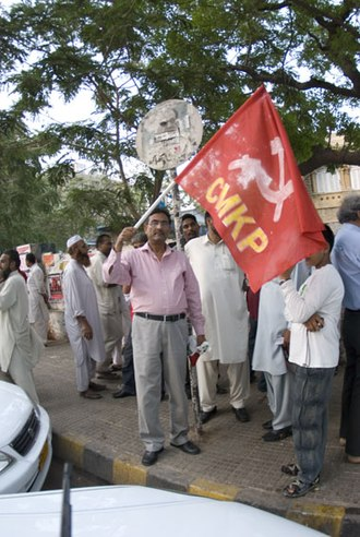 Socialism in Pakistan - A Communist Party activist rallying in Karachi, 2008.