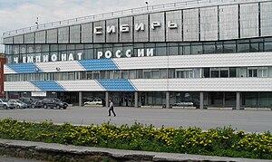 Ice Sports Palace Sibir