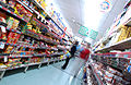 CSIRO ScienceImage 3228 Supermarket.jpg