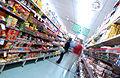 CSIRO ScienceImage 3228 Supermarket.jpg