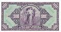 CS 5000 korun 1920 rub.jpg