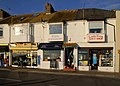 Cafe and Chip Shop, Pier Road - geograph.org.uk - 885165.jpg