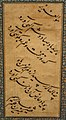 Calligraphy from 1600 - Cleveland Museum of Art (29621004093).jpg