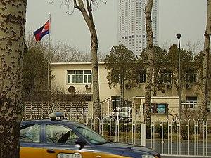 Cambodia–China relations - Embassy of Cambodia in China