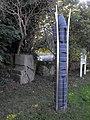 Canalside sculpture, Welshpool - geograph.org.uk - 1587584.jpg
