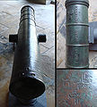Cannon 1510 of the Hospitallers at Tour Saint Nicolas Rhodes arms of Emery d Amboise with arabic inscription 230mm 255cm 1427kg.jpg