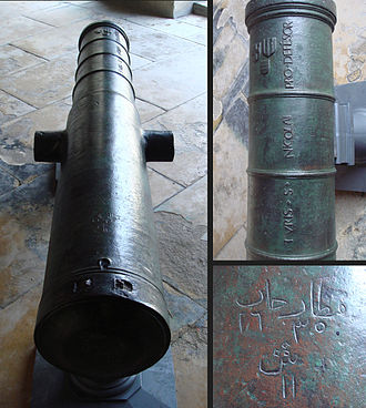 Siege of Rhodes (1522) - Image: Cannon 1510 of the Hospitallers at Tour Saint Nicolas Rhodes arms of Emery d Amboise with arabic inscription 230mm 255cm 1427kg