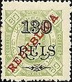 Cape Verde stamp - 1913.jpg