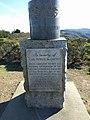 Carl Patrick McCarthy Memorial.jpg