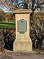 Carr Bank Park, Windmill Lane, Mansfield - Memorial to WW I (2).jpg