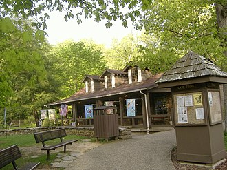 Carter Caves State Resort Park - Image: Carter Caves Visitor Center