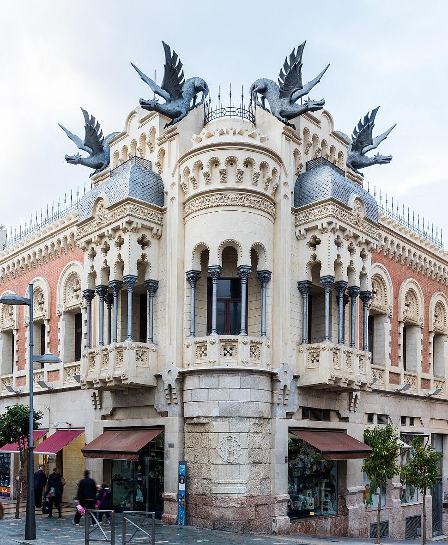 Casa de los Dragones, Ceuta, España, 2015-12-10, DD 52