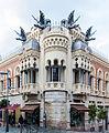 Casa de los Dragones, Ceuta, España, 2015-12-10, DD 52.JPG
