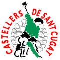 Castellerssc castellers sant cugat.jpg