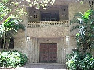 C. Brewer Building - Image: Cbrewerdoorway