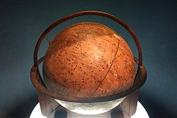 Celestial globe - National Museum of Nature and Science, Tokyo - DSC07156.JPG