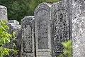 Cemetery Brody 04.jpg