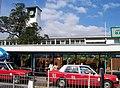 Central Star Ferry terminal.jpg