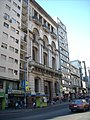 Centro, Montevideo, Montevideo Department, Uruguay - panoramio (3).jpg