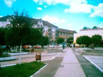 Oțelu Roșu - Town center