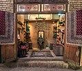Chahar Suq and Shahi Bazar Yazd Iran.jpg