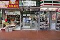 Chai Wan - panoramio (1).jpg