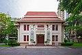 Chakrabongse Building.jpg