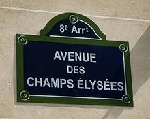 Champs Elysees2.JPG