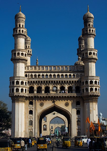 File:Charminar Hyderabad 1.jpg