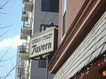 The Cherry Street Tavern - Wikipedia