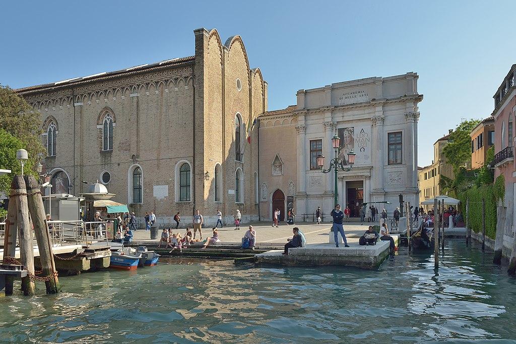 Галереи Академии Венеция