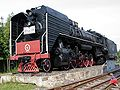 China Railways QJ locomotive.jpg