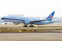 B-2042 - B77L - China Southern Airlines