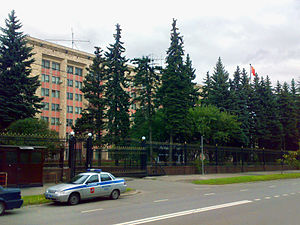 Sino-Russian relations since 1991 - Chinese embassy in Moscow, Russia.