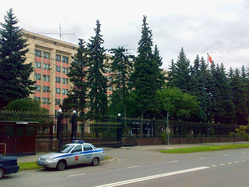 Chinese Embassy Moscow.jpg