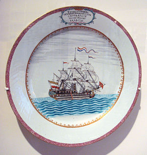 Chinese export porcelain - Chinese porcelain plate for a Dutch sea-captain of the ship Vryburg, Canton, 1756.