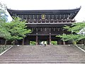 Chion-in - various - 20150621 - 01.jpg