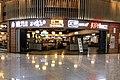 Chongqing Venerable Brand Delicacies City at ZUCK T3 (20191224171504).jpg