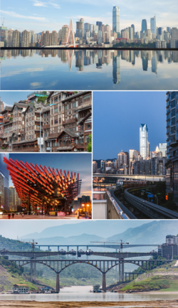 Clockwise from top: Yuzhong District skyline, Chongqing Rail Transit Line 2 running along Jialing River, bridges under construction in Fengdu County, Chongqing Art Museum, and Hongya Cave (洪崖洞)