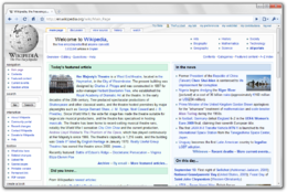 Homepage di Wikipedia in lingua inglese