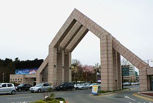 Chungnam National University - Image: Chungnam University main gate