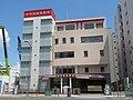 Chuo Emergency Medical Clinic.jpg