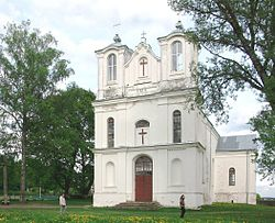 Church of Saint Mary in Vishneva, Belarus.jpg