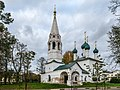 Church of Saint Nicholas in Yaroslavl 01.jpg