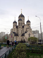 Church of the Theotokos Soothe My Sorrows in Maryino 02.JPG