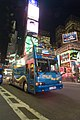 City Sigthts NY Night Tour Bus.jpg