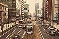 Cityscape of Hiroshima City; 2013.jpg