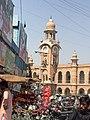 Clock house , Multan Pakistan.jpg