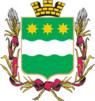 Coat of Arms of Blagoveshchensk (Amur oblat).png