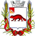 Coat of Arms of Bobrov (Voronezh oblast) 1859.png